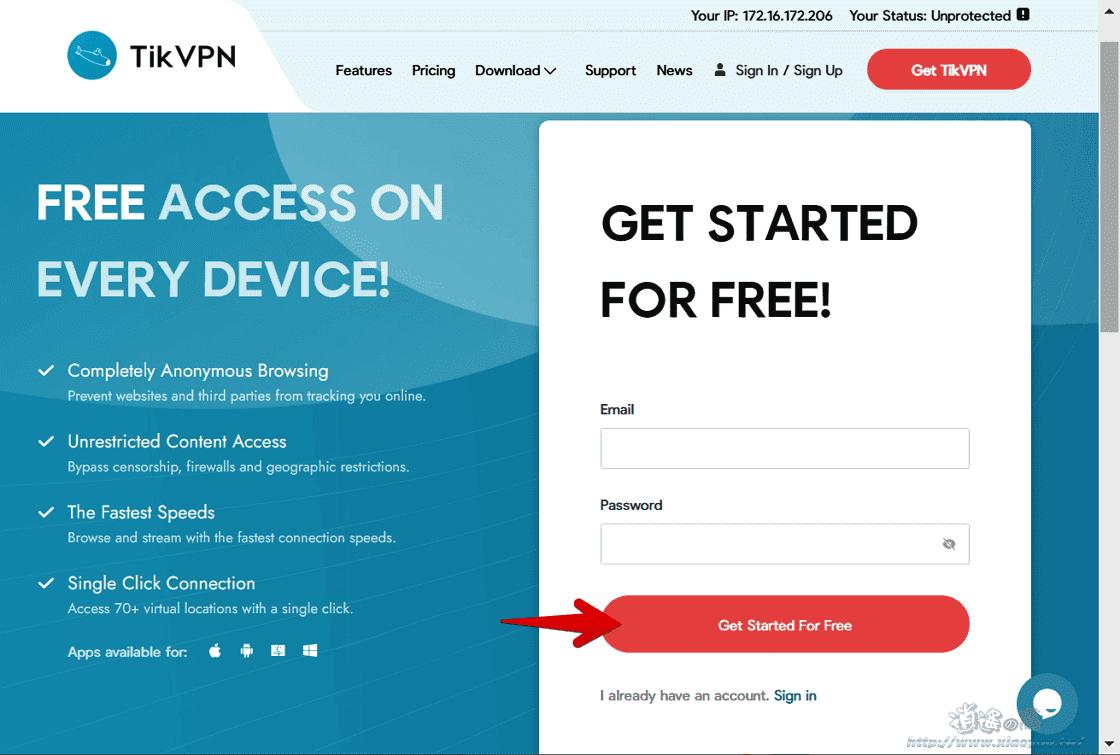 TikVPN 提供VIP體驗序號,免費無限制使用VPN服務