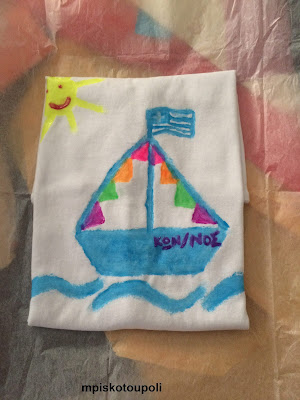 t-shirt,the small boat