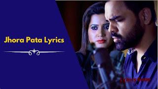 [ Full Lyrics ] Jhora Pata (ঝরাপাতার গান) Lyrics | LyricsShop