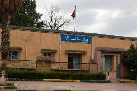 الاتحاد الاشتراكي يحافظ على رئاسة جماعة الكارة