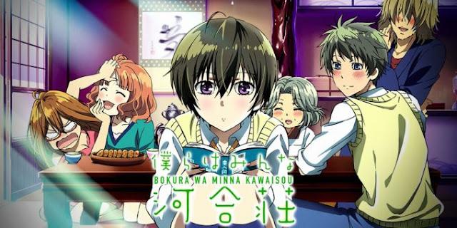 Bokurawa Minna Kawaisou di Rekomendasi Anime Romance - Shoujo Terbaik