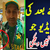 SARFRAZ AHMED WITH CHAMPIONS TROPHY VIDEO - SARFRAZ AHMED AFTER WINING CHAMPIONS TROPHY 2017