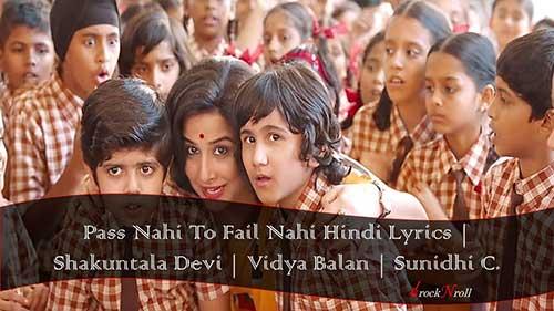 Pass-Nahi-To-Fail-Nahi-Hindi-Lyrics