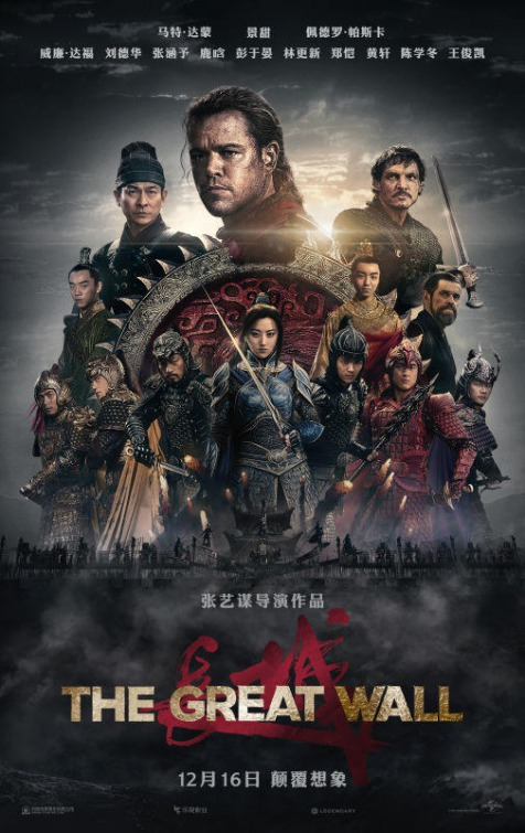 The Great Wall Dual Audio Hindi Dubbed