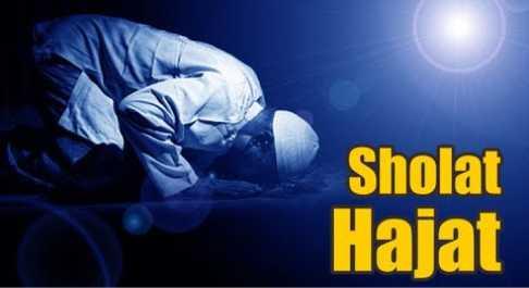 Tata Cara Shalat Hajat - Sebagai seorang muslim, pasti kita sudah mengetahui bahwa ada shalat wajib dan shalat sunnah. Shalat wajib tentunya sholat  yang 5 waktu yang biasa  dikerjaan setiap hari. Sedangkan sholat sunnah adalah shalat yang dianjurkan agar dilakukan akan tetapi tidak diwajibkan, dan juga tidak berdosa bila ditinggalkan.