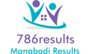 All India Examination Results 2017