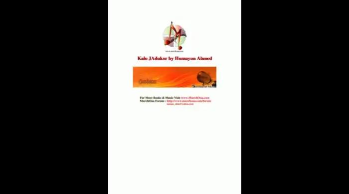 Kalo Jadukor PDF Download