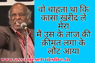 rahat-indori-quotes-in-hindi