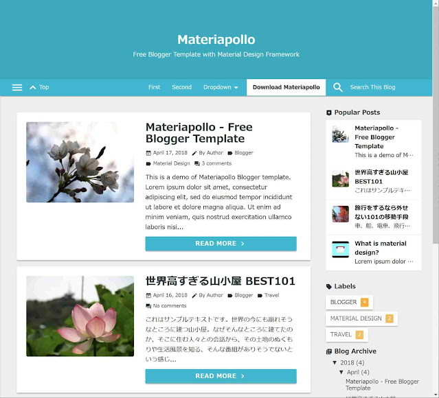 Materiapolloのサンプルページの画像