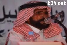 قصيدة اصحابي اللي بالوعد همشوني الشاعر سالم محمد المرواني