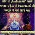 कौन था Andhak।क्यों उसने भगवान Shiv से Parvati को ही वरदान में मांग लिया था।