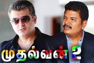 Thala Ajith & Shankar team up for Mudhalvan 2 | Latest Tamil Cinema News