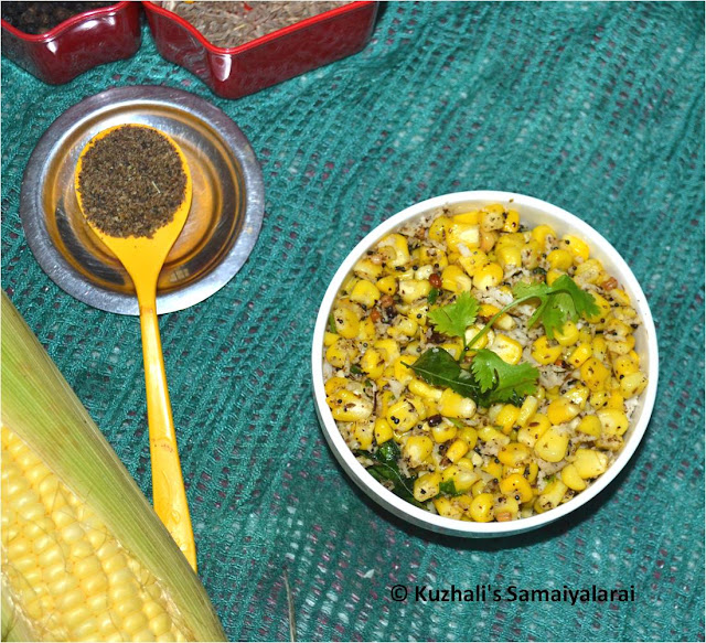 SWEET CORN PEPPER SUNDAL