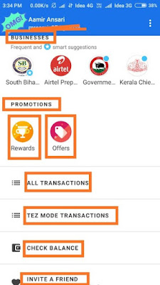 Google pay profile features