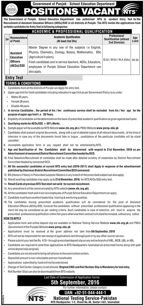 AEOs Jobs in Pakistan SSE Jobs