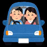 ドライブデートのイラスト(男性ドライバー)