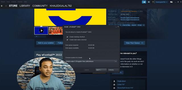شرح تحميل لعبة pes 2022 للكمبيوتر