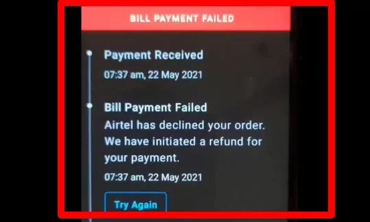 How To Fix Paytm Bill Payment Failed Refund initiated Problem Solved in Android