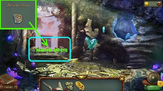 установка детали узора и поиск предметов в игре наследие 3 дерево силы