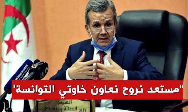 الصحة الجزائري عبد الرحمن بن بوزيد Abderrahmane Benbouzid