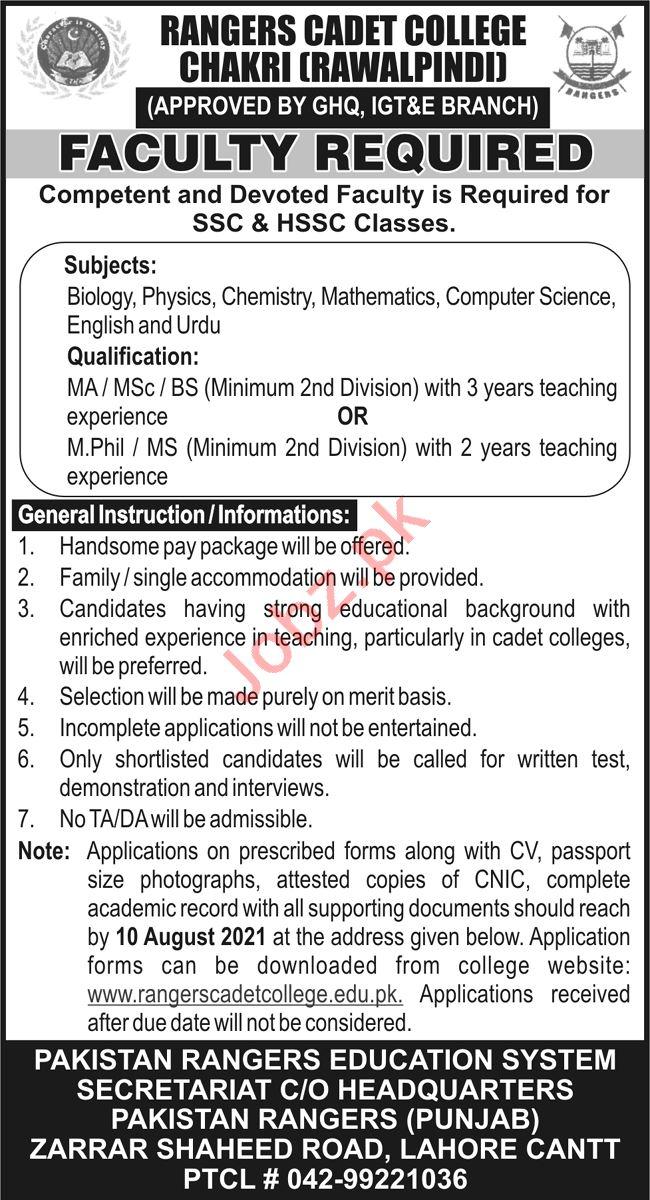 Lecturers Jobs 2021   Rangers Cadet College Teaching Jobs in Rawalpindi 2021