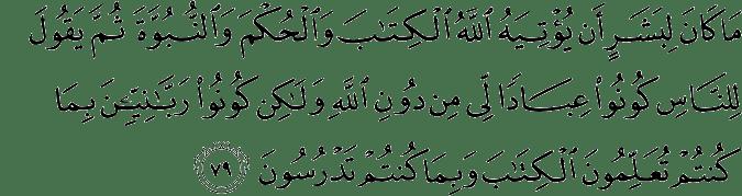 Surat Ali Imran Ayat 79