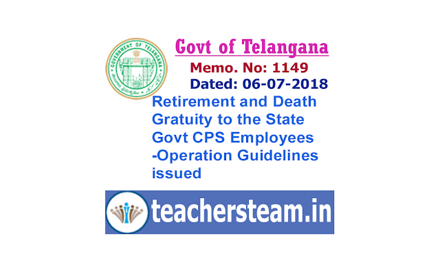 Retirement and Death Gratuity to the State Govt CPS Employees - operation guidelines issued