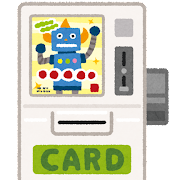 トレーディングカードの自動販売機のイラスト