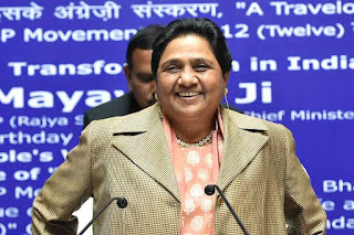 Public is facing adverse consequences due to political allegations and counter-allegations regarding vaccine - Mayawati