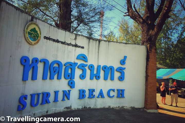 From the bus terminal, we took a bus to the Surin Beach.     Related Blog-post : Temples on the River and Street Food in the Night Market at Ayutthaya || 10-day Vacation in Thailand (Day-3 Continued)