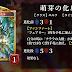 【新卡情報】精靈金卡公開 —— 強推妖精體系!第十四彈卡包「森羅咆哮」