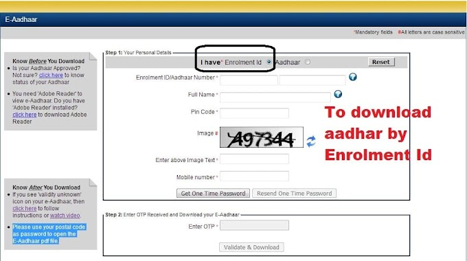 how to download aadhaar card by name and date of birth | नाम और जन्म तिथि से आधार कार्ड कैसे डाउनलोड करें