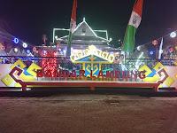 Kuy, Ke Anjungan Kota Bandar Lampung di Lampung Fair