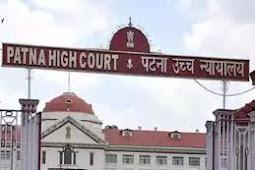 STET-2019 में गणित के अभ्यर्थियों द्वारा दायर याचिका CWJC- 8278/2020 को पटना उच्च न्यायालय ने किया खारिज।