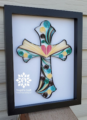 Paper Quilling Cross