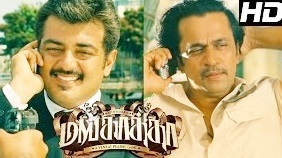Mankatha Tamil Movie Climax | Truth about Ajith & Arjun revealed | Making of Mankatha | End Credits