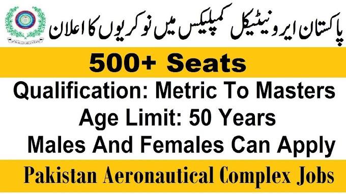 PAC Jobs 2020 advertisement, Pakistan Aeronautical Complex Kamra