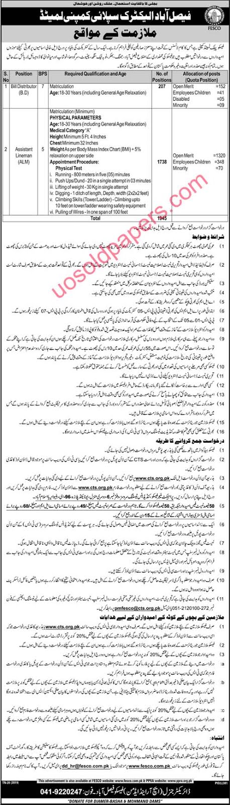 Faisalabad Electric Supply Company (FESCO)  in Faisalabad, Pakistan Date Posted: 11 August, 2019 Last Date: 24 August, 2019 Newspaper: Jang Jobs