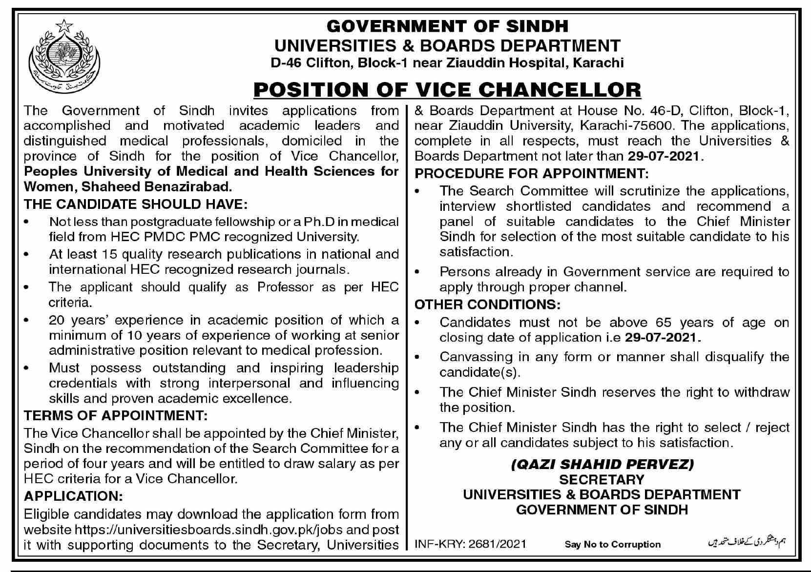 https://universitiesboards.sindh.gov.pk Jobs 2021 - Universities & Boards Department Sindh Jobs 2021 in Pakistan