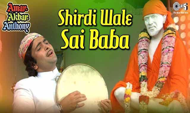 Shirdi Wale Sai Baba Lyrics