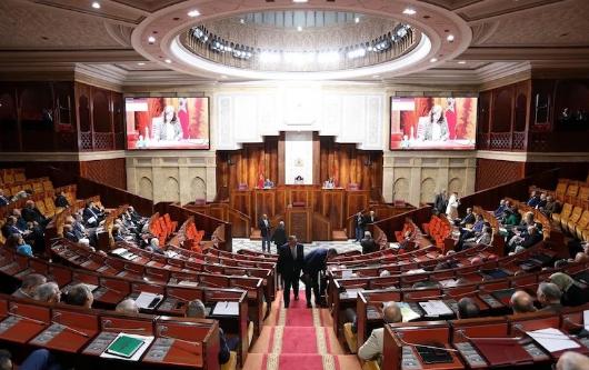 """""""البام"""" يحشد لطعن دستوري في """"تقاعد البرلمان"""""""