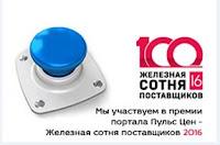 НТЦ Резина - Ваш правильный выбор!