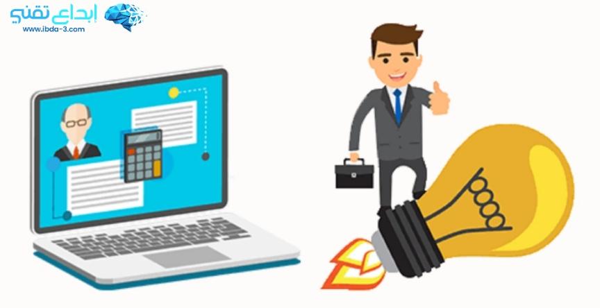 الربح من الانترنت   إنشاء مشروعك الخاص للربح من الإنترنت للمبتدئين في عام2020 - إبداع تقني