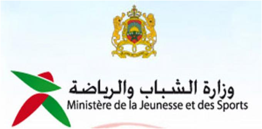 وزارة الشباب والرياضة: مباراة لتوظيف 3 مهندسي دولة تخصص هندسة مدنية، آخر أجل للترشيح هو 26 يناير 2018