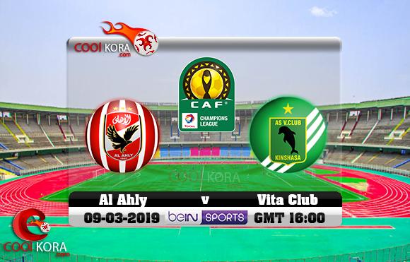 مشاهدة مباراة فيتا كلوب والأهلي اليوم 9-3-2019 دوري أبطال أفريقيا