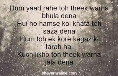 emotional shayari image