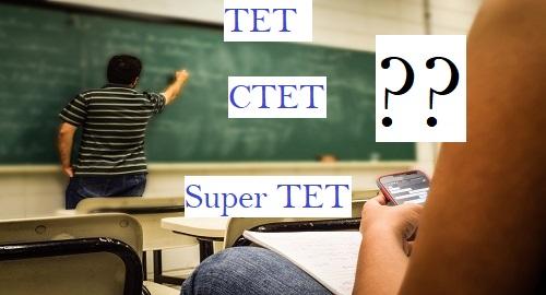 सरकारी टीचर कैसे बनें? How to Become a Government Teacher? जानिये सरकारी अध्यापक बनने के 4 तरीके हिंदी में।