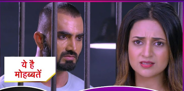 Spoiler Alert :  Sahil refuse to believe Vishal's crime confession in Yeh Hai Mohabbatein