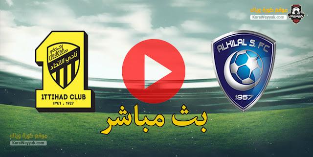 نتيجة مباراة الهلال والإتحاد اليوم 26 ديسمبر 2020 في الدوري السعودي