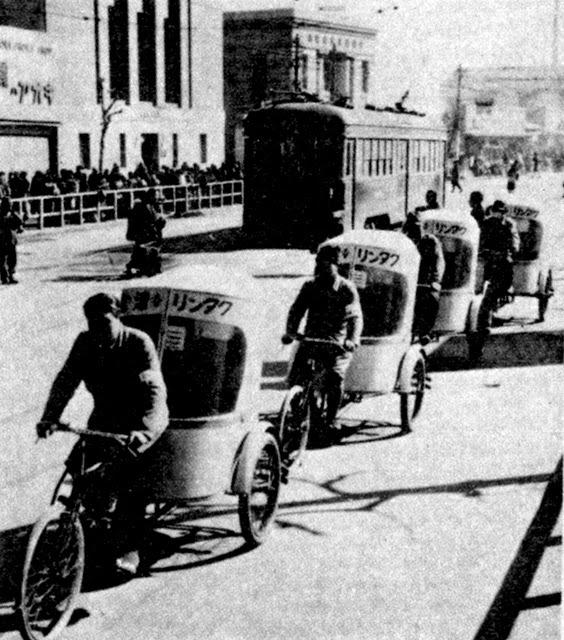 終戦の混乱期に庶民の足として幅を利かせていた東京の「輪タク」